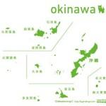 所沢・熊谷合同研修旅行 沖縄