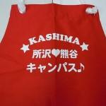 カシマフェスタ2012 鹿島学園高校通信制合同文化祭